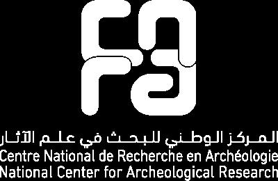 Ottoman Atlas Arheologique Algerien